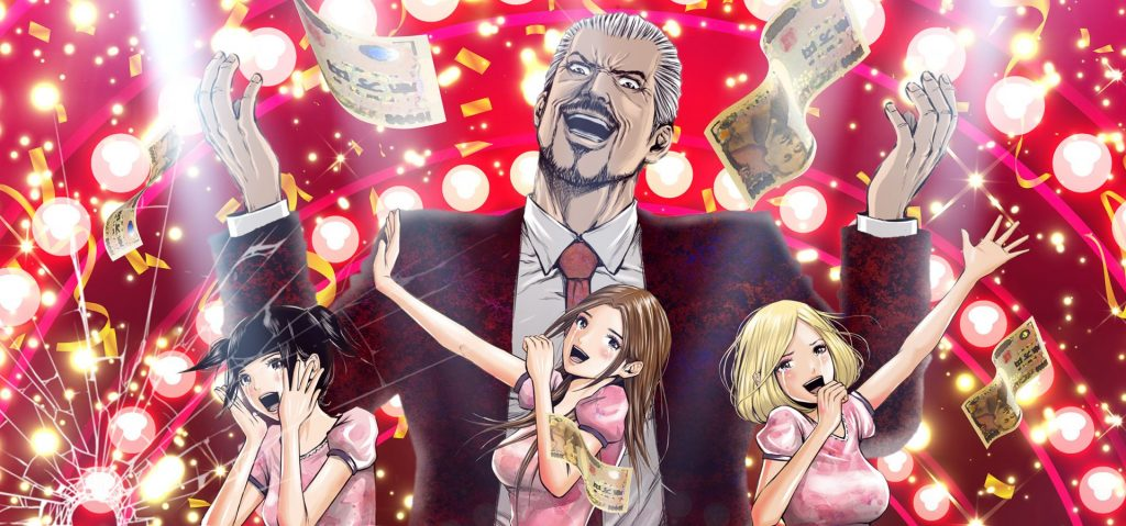 Netflix Sets a Date for Back Street Girls Anime