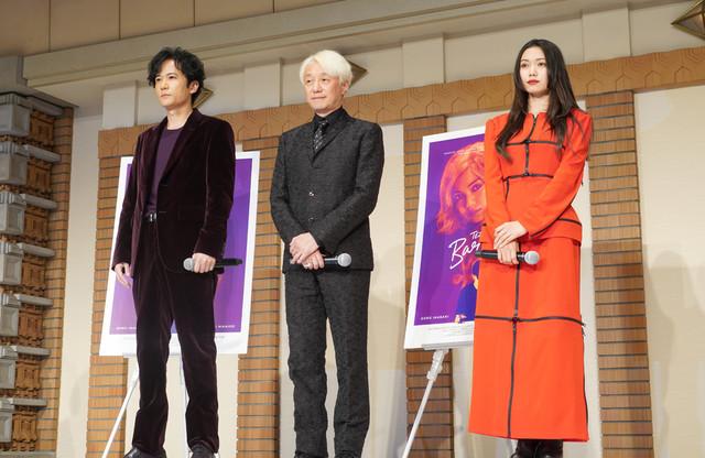 Osamu Tezuka's Barbara Manga Get Live-Action Film