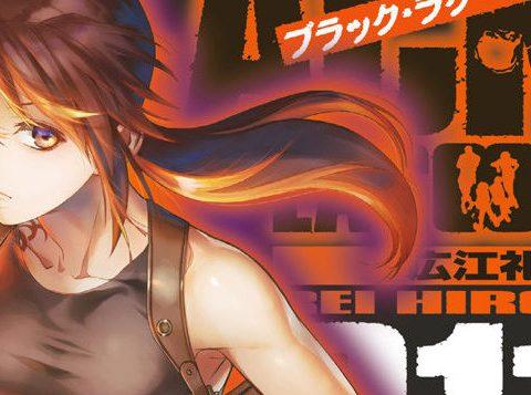 Black Lagoon Manga Returns from Hiatus, Latest Volume Gets Anime Trailer