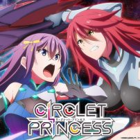 Get Ready for Virtual Combat in CIRCLET PRINCESS Promo