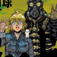Q Hayashida's Dorohedoro Manga Gets Anime Series