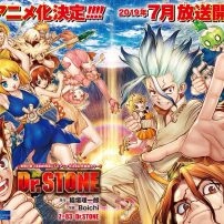 Dr.STONE Anime Adaptation Premieres in July 2019