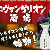 Limited-Time Evangelion Bar Opens in Tokyo