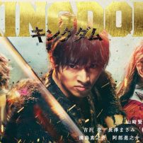 Live-Action Kingdom Movie Teases Epic War to Come