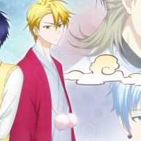 The Morose Mononokean Season 2 Debuts January 5