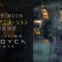 New Type-Moon Anime to Air During Fate Project New Year's Special