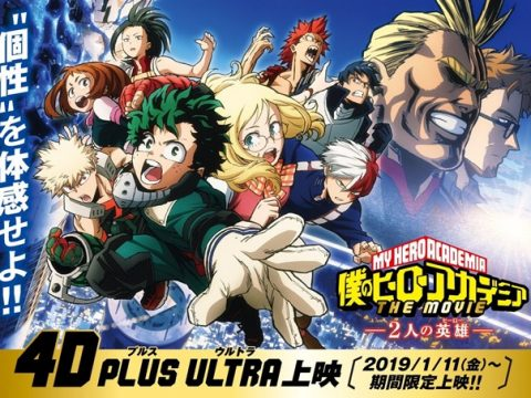 My Hero Academia Anime Film Gets 4D Screenings in Japan