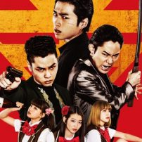 Back Street Girls Live-Action Film Poster, Trailer Revealed