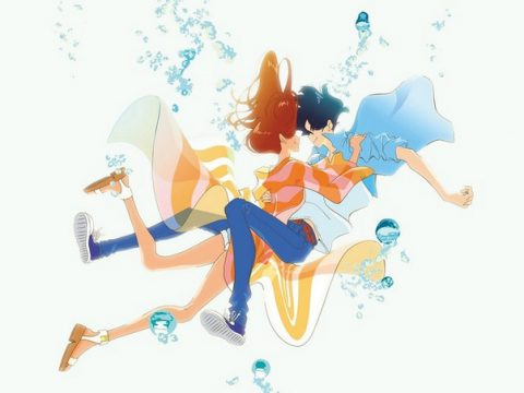 Masaaki Yuasa's Latest Anime Film Opens on June 21, 2019