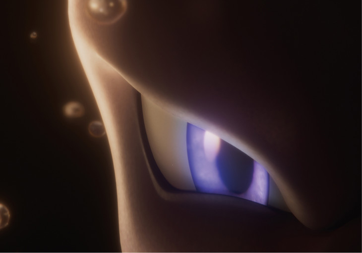 Mewtwo Strikes Back (Again) in Next Pokémon Anime Film