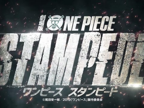 Eiichiro Oda Whips Up Fresh One Piece Designs for New Feature
