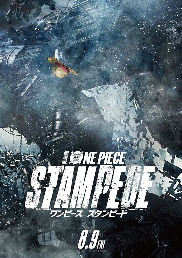 One Piece Anime's 20th Anniversary Movie is Called Stampede