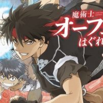 New Sorcerous Stabber Orphen Anime Reenlists Lead Actor
