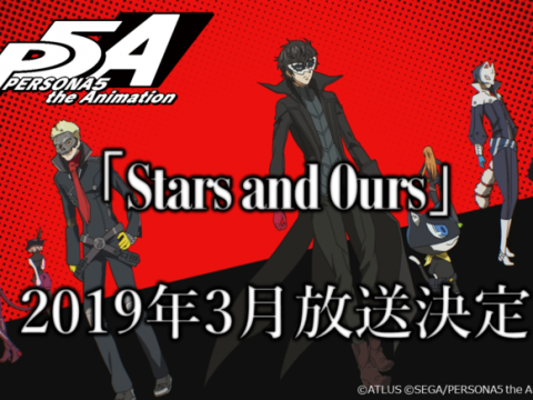 Persona 5 Continues with New Project Tease and Anime Special