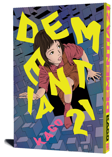 dementia 21 manga