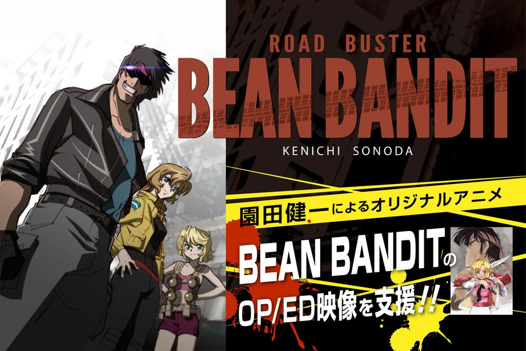 Kenichi Sonoda's Bean Bandit Reveals Cast, Aims to Crowdfund OP and ED