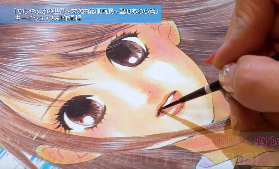 Watch the Chihayafuru Manga Author Put Her Skills to Work