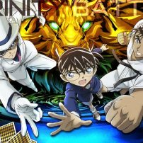 This Year's Detective Conan Film Gets Poster, Plot Details