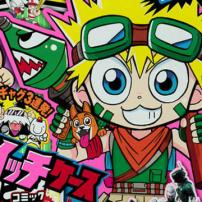 Fortnite Invades Manga in New CoroCoro Gag Comic