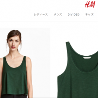 How to Make the Perfect Cosplay with a Simple H&M Purchase