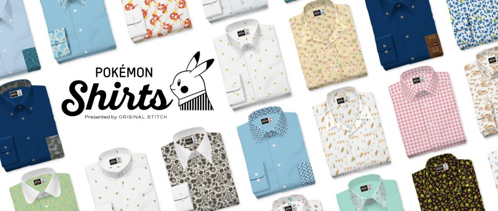 Gotta Wear 'Em All: Business Shirts Feature All 151 Original Pokemon
