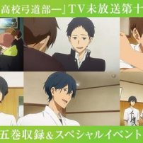 Tsurune Gets Extra Episode in Home Video Release