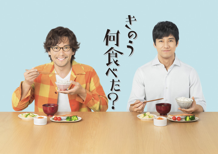 What Did You Eat Yesterday? Manga Gets Live-Action Series