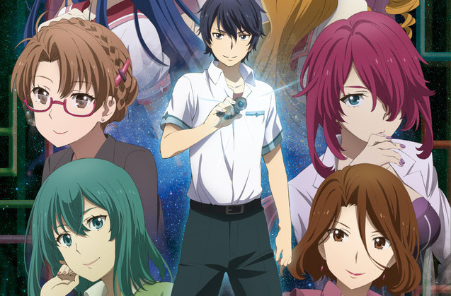Main Visual for YU-NO Anime Adaptation Revealed