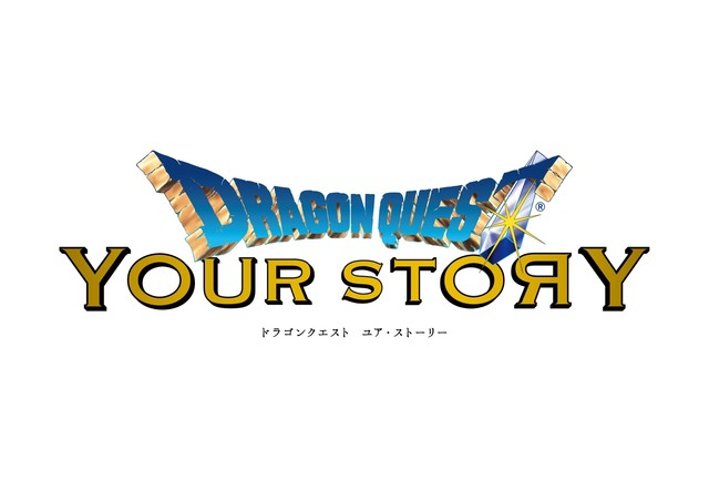 Dragon Quest Gets CG Anime Film Dragon Quest Your Story