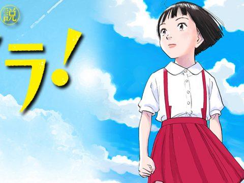 Naoki Urasawa's Asadora! Manga to Return from Hiatus