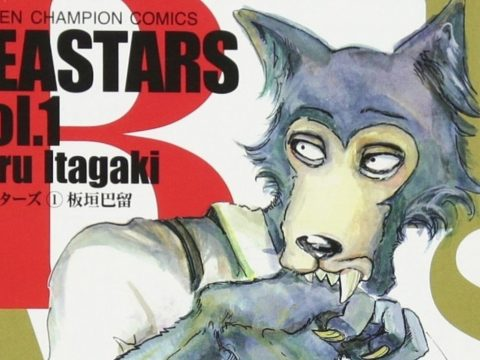 BEASTARS Manga Author Says End is in Sight