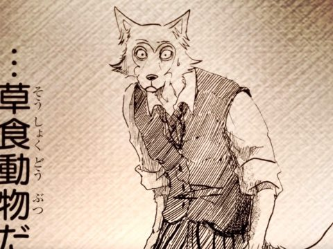 BEASTARS TV Anime Chomps Down with First Teaser Trailer
