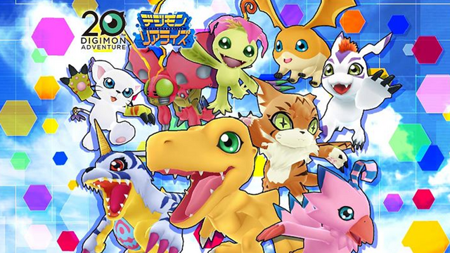 Something Big Teased for Digimon Franchise