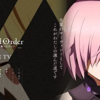 New Fate/Grand Order: Babylonia Visuals Revealed