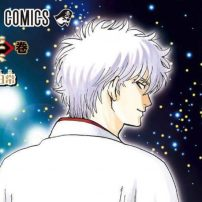 Concluded Gintama Manga to Continue in Free App