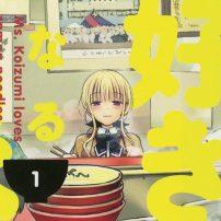 Ms. Koizumi Loves Ramen Noodles Manga Heads to U.S. Shelves