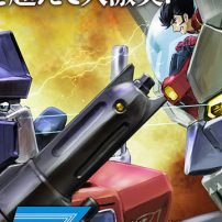 Go Nagai Draws Cover for Mazinger Z vs. Transformers Manga