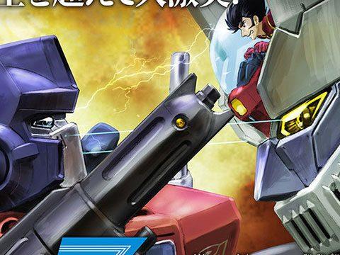 Go Nagai Draws Cover for Mazinger Z vs. Transformers Manga