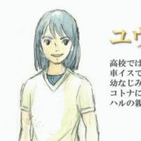 Ni no Kuni RPG Inspires Anime Film Adaptation