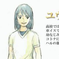 Ni no Kuni RPG Inspires Anime Film Adaptation