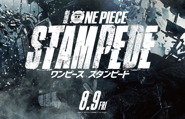 One Piece Stampede Film Gets Second Teaser Trailer