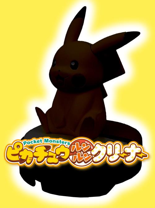 gotta clean  u0026 39 em all with the new pikachu roomba