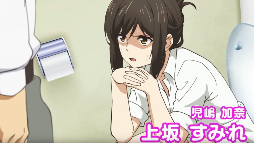 Why the hell are you here, Teacher? Anime Shares More Awkward Footage