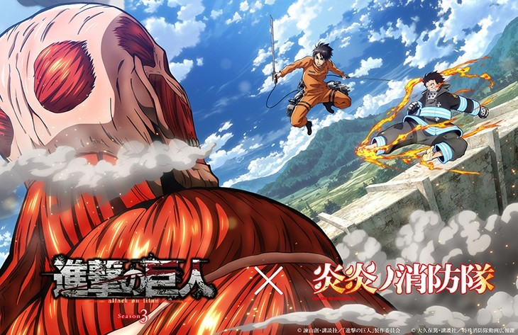 Attack On Titan Battles Alongside Fire Force In Animejapan 2019 Visual