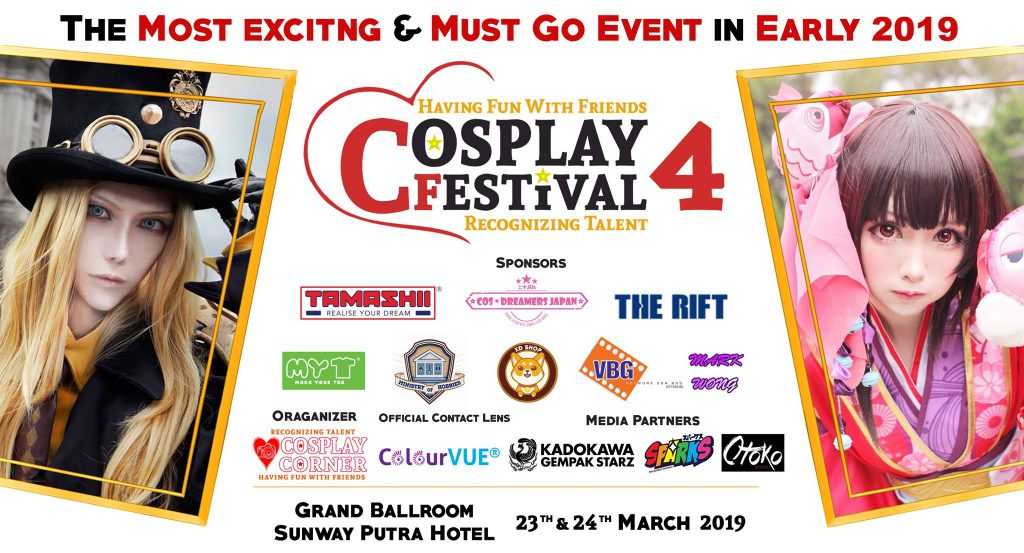 Cosplay Fest Immigration Raid Leaves Five Japanese Cosplayers Arrested