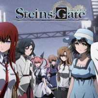 Steins;Gate Location Designated Official Anime Tourism Destination