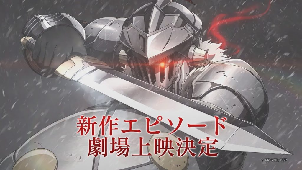 Goblin Slayer Anime Gets Special Theatrical Episode