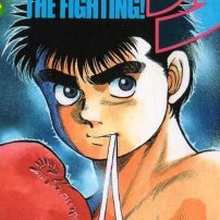 Hajime no Ippo Boxing Manga Inspires First Stage Play