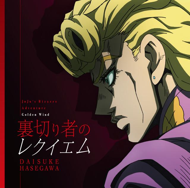 JoJo's Bizarre Adventure Anime Visual Is Ready For Golden