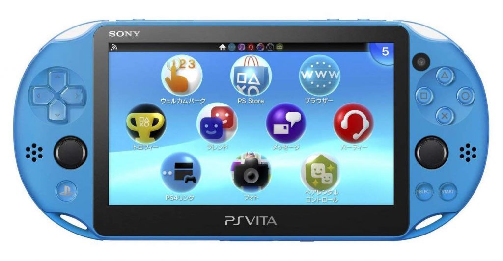 PS Vita Production Has Officially Ended in Japan